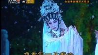 20170126《梦会太湖》(倪惠英、黎骏声主演)