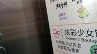 银泰百货(3-6)