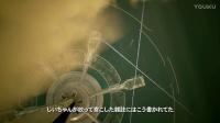 皇牌空战7: SKIES UNKNOWN | PS4, PS VR, XB1, PC