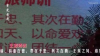 紫光录制-2017豫剧王派喜乐会·大拜年