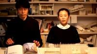 2014 IAI 创意设计大奖获奖者感言 Alphaville Architects(日本)