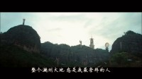 【九州天空城】【逸真】【庭真】长相守