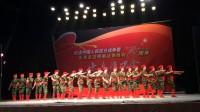 《黄河颂》慈利纪念抗胜利战70周年