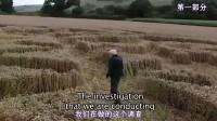 2016年英国威尔特郡Ansty 麦田圈调查 第一部分