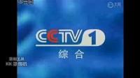 CCATV 2004