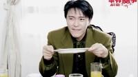 【大逃猜S13】【集齐七个召唤神龙】家有喜事(常欢×常骚)by伊兰克斯