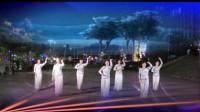 黄山紫纡广场舞《2016年国庆文艺晚会》