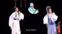 20161005芳华剧院:玉蜻蜓 小片花-王君安 李敏