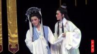 20161005芳华剧院:玉蜻蜓 第八场-王君安 李敏