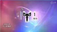 天猫私人电视台1套ID合集