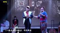 《一壶老酒》刘安苏、邓兵祥表演