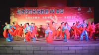 深州市新长征歌舞团专场演出《保卫黄河》编舞【原创】