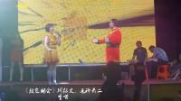 《敖包相会》周绍文、毛珍云表演邵阳白仓
