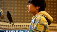 Jimmy Yu 游松澤【任意雲】Offical Lyrics Video 歌詞版MV