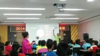 全国柔力球培训班讲课3