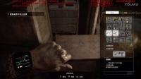 624《生化危机7》直播录像 救米娅通关流程 第二期