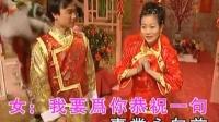 欢乐年年 郑少秋 汪明荃 原唱  经典歌曲MV伴奏欣赏