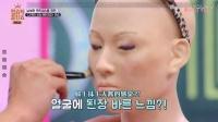 [韩综]Lipstick Prince口红王子 E09.170126 南宝拉 全场中字