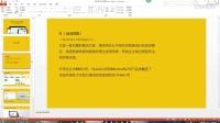 小徐教程-【Excel2013】第77期 浅介微软Power BI