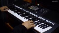 PSR-S970双电子琴音色包实时演奏《圣诞快乐》