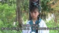 2017年新春大戏《紅塵淚夢》 第六集