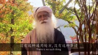 isha视频-张德芬专访Sadhguru/萨古鲁 5-2 关于亲密关系