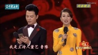 【2017春节戏曲晚会】〈超清完整版〉