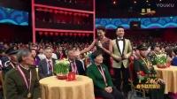 央视春晚:《全国文明家庭和道德模范介绍》