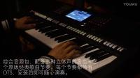 PSR-S970实时演奏《不该》-周杰伦&张惠妹