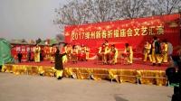 2017年绛州新春祈福庙会文艺汇演文艺演出