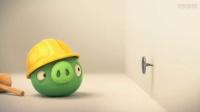 愤怒的小鸟猪猪传 第二季01