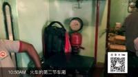 【True】独行斯里兰卡 第二集 海上火车.MOV