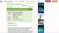 ICCA协会数据库教学视频3: Full Meetings Profile