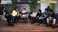 【留学生的中国生活2】日本女孩比中国的可爱?