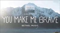 I Belong To You - Bethel Music