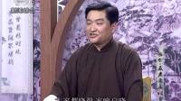 03.险遇难番女殒命.姜永春