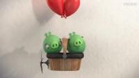 愤怒的小鸟猪猪传 第二季03