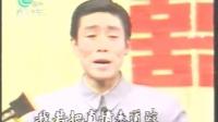 第三回《真假全分明 》-秦建国、黄嘉明、王惠凤