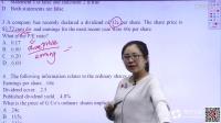 东方立品ACCA F9财务管理串讲第一章 王群老师