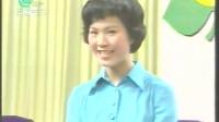 第一回《患难见真情 》-秦建国、黄嘉明、王松艳、卢    娜