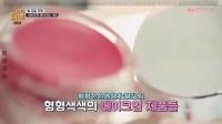 [韩综]Lipstick Prince口红王子 E10.170202 宋海娜  高素贤 全场中字