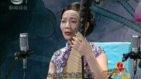 中篇评弹 一张借条(一)王培良陆柳柳夏夕燕