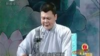 中篇评弹 一张借条(二)蒋春雷 黄庆妍(1)