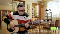 《我的滑板鞋》约瑟翰庞麦郎/华晨宇 吉他弹唱教学 大伟吉他