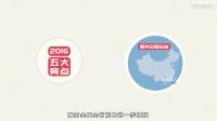 【创云】深圳市财政委