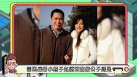 《名侦探猴赛雷》第73期 论《中国式相亲》的正确打开方式