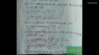【化工教学】历年考研数学真题(第37期):2016年考研数学二真题[解答题(15)~(17)题]