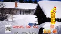 鸡年春节电视节目:我们在这里过大年——桂林山水甲天下