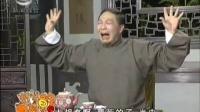04胡大海手托千斤闸(朱庆涛)20120713