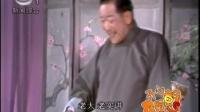 《开心大阿戆》评话专辑 01 《程咬金卖柴扒》  吴子安